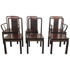 Set of Six Chinese Hardwood Dining Chairs