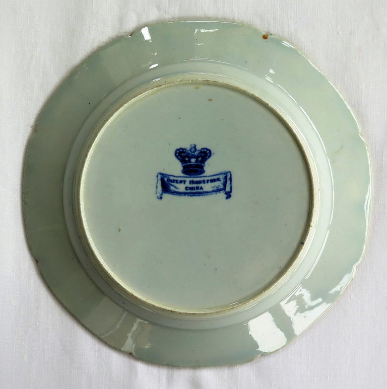 Set of Six Early Mason's Ironstone Plates in the Mogul Pattern, circa 1815 In Good Condition In Lincoln, Lincolnshire