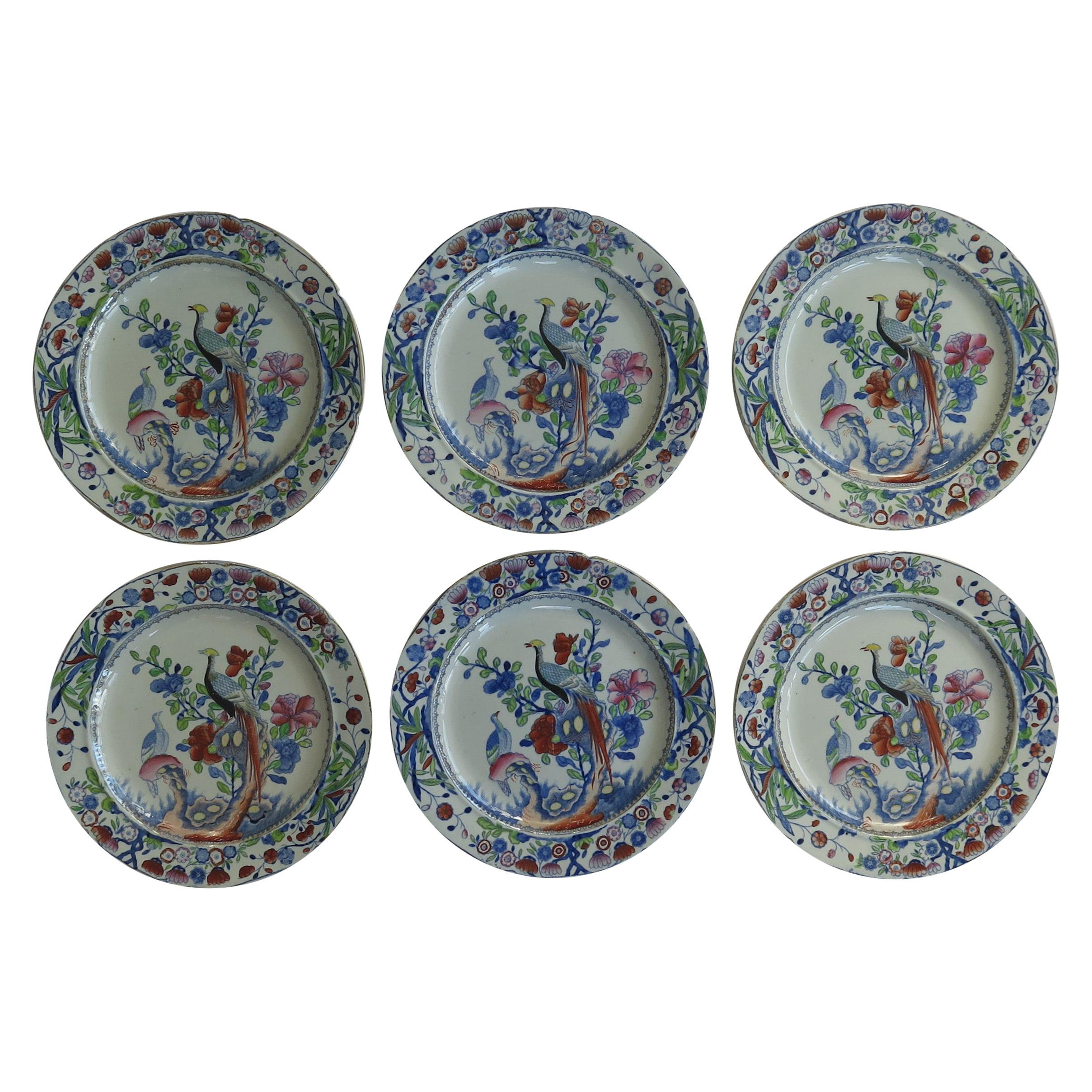 Set of Six Early Mason's Ironstone Plates Oriental Pheasant Pattern, circa 1818