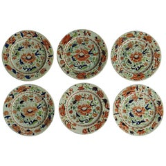 Set of Six Georgian Mason's Ironstone Dinner Plates in Large Stamen Flower Ptn