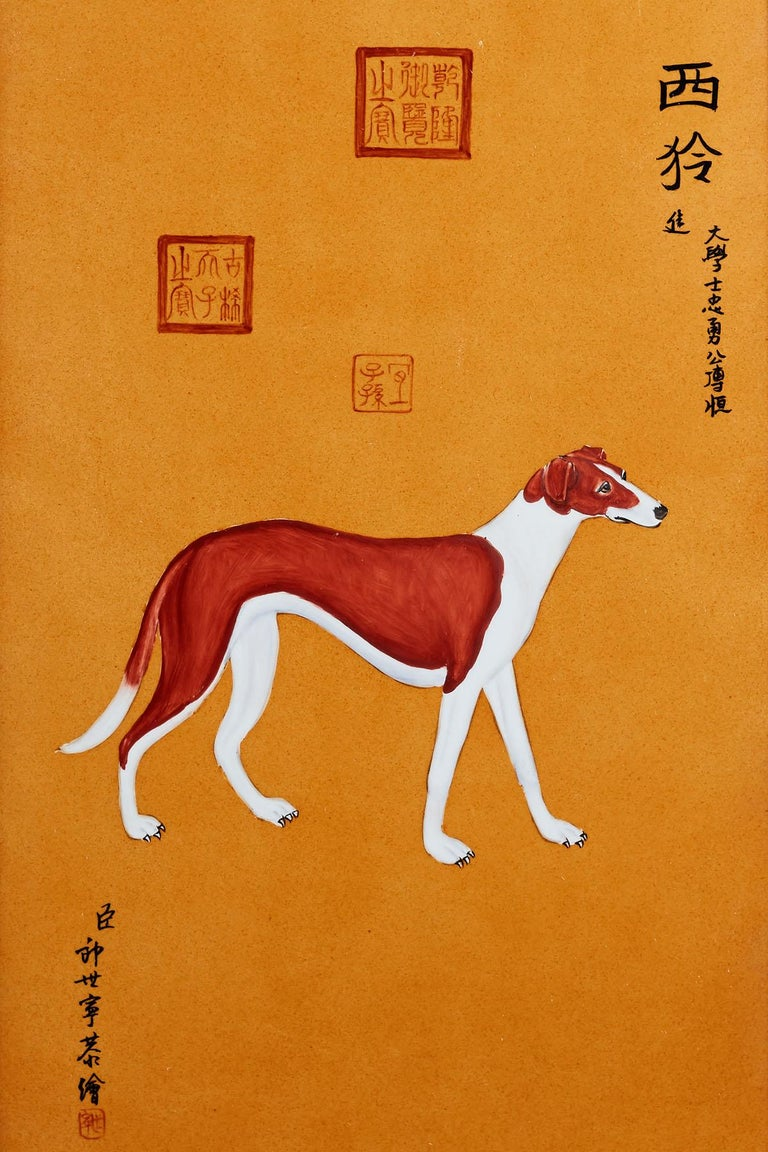 Satz von zehn Qing-Stil Porzellanteller nach Lang Shining 12
