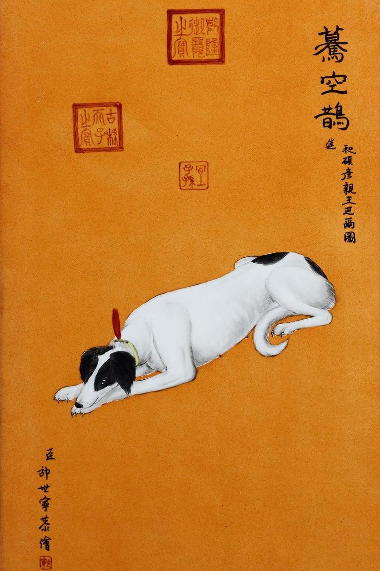 Satz von zehn Qing-Stil Porzellanteller nach Lang Shining 13