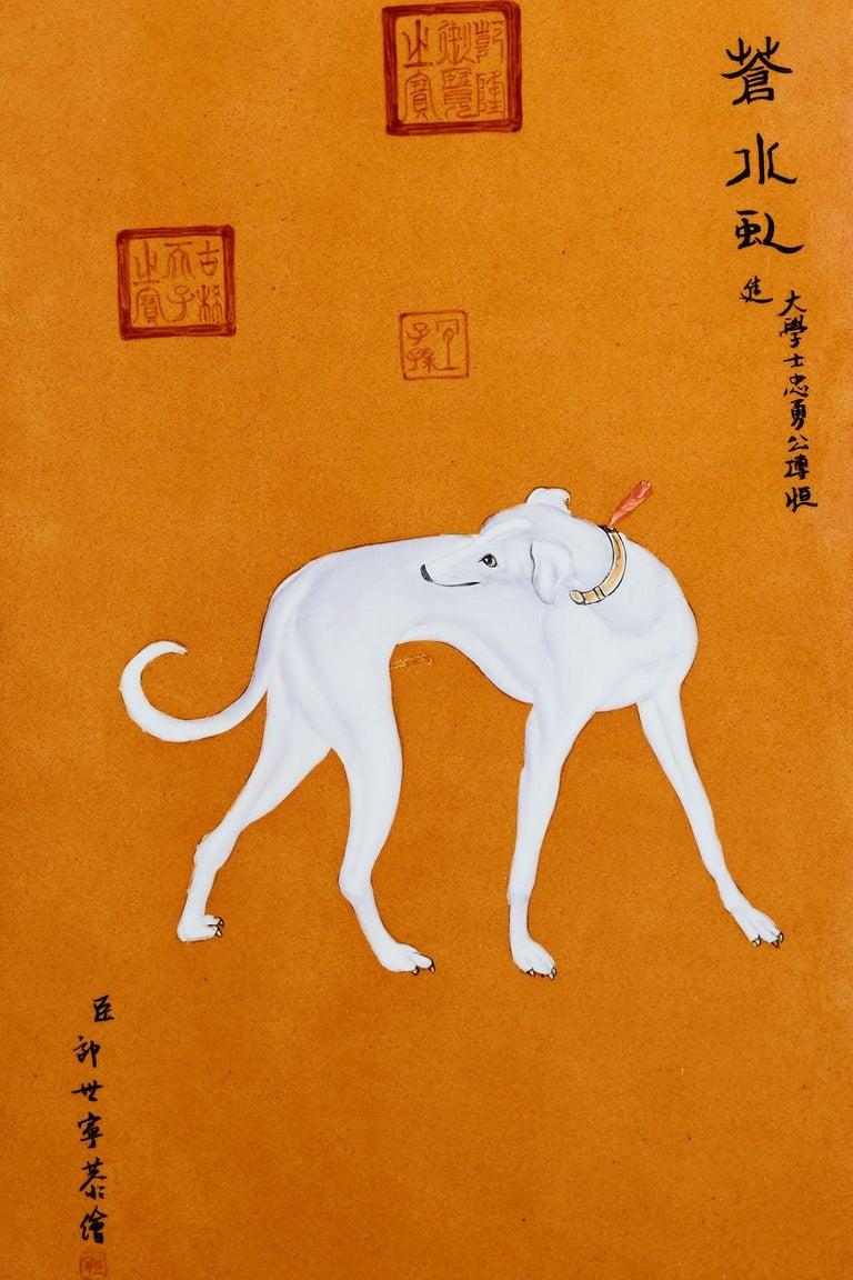 Satz von zehn Qing-Stil Porzellanteller nach Lang Shining 16