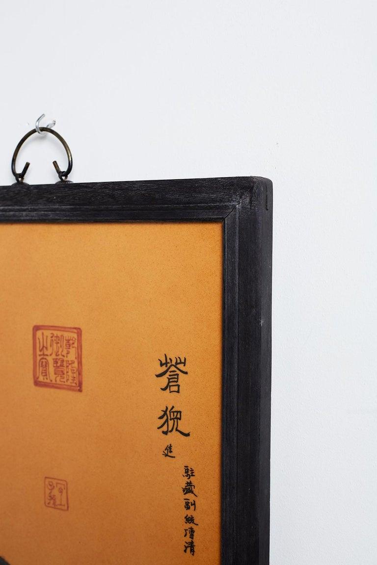 Satz von zehn Qing-Stil Porzellanteller nach Lang Shining 18