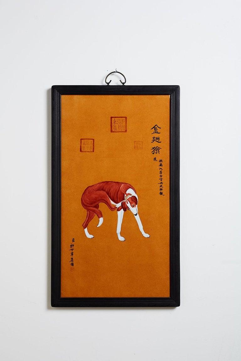 Satz von zehn Qing-Stil Porzellanteller nach Lang Shining 6