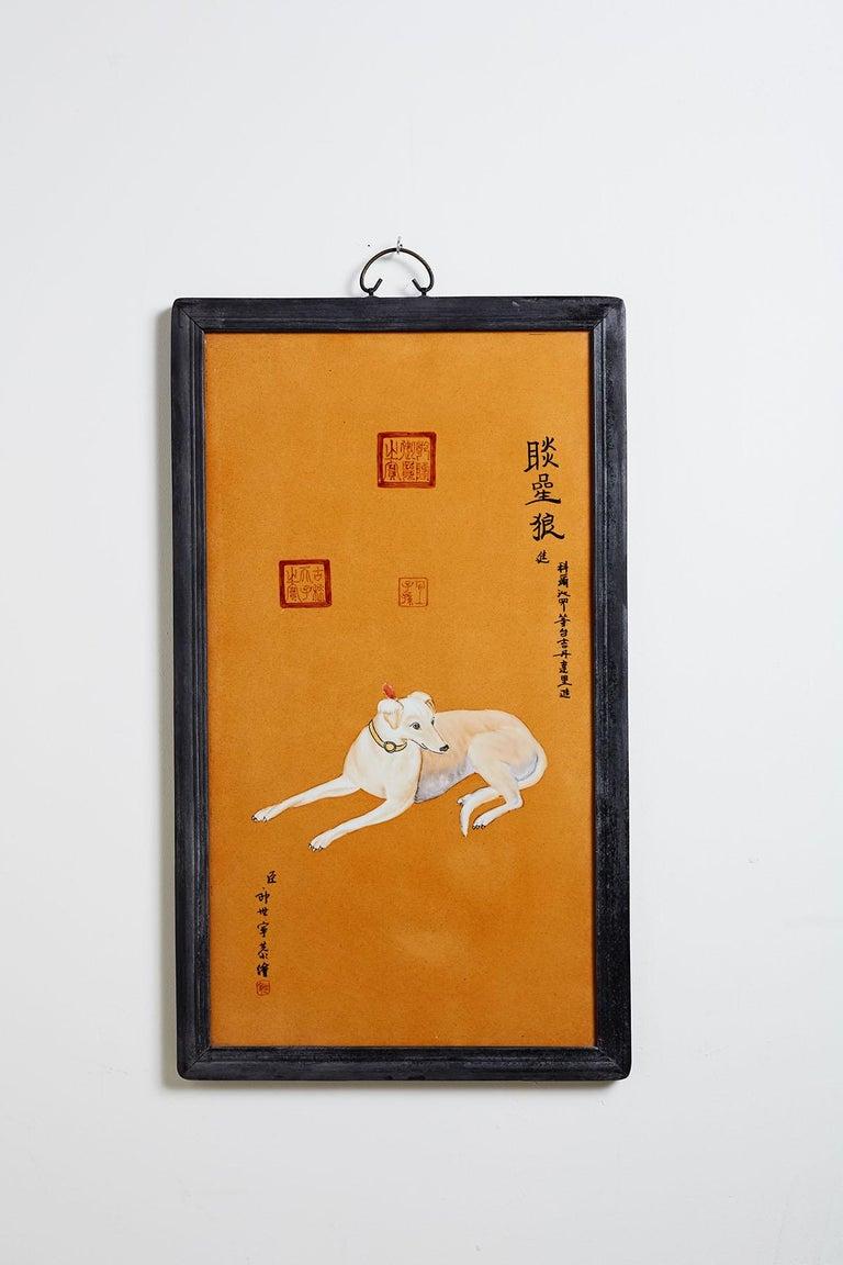 Satz von zehn Qing-Stil Porzellanteller nach Lang Shining 9