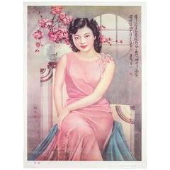 Set of Three Shanghai Lady Posters, China