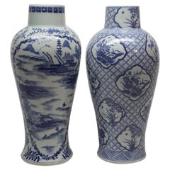 Set of Two Tall Chinese Blue and White Ceramic Vases