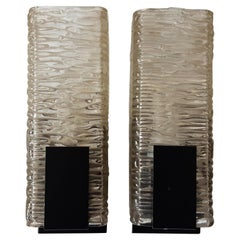 Set of Two Vintage Wall Lamps by Philips, Netherlands, 1960's