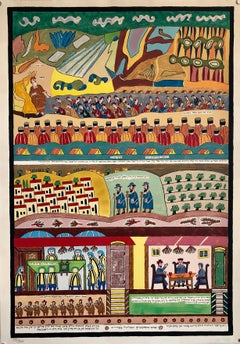 Israeli Folk Art Hebrew Naive Judaica Lithograph Jewish Holiday Shavuot