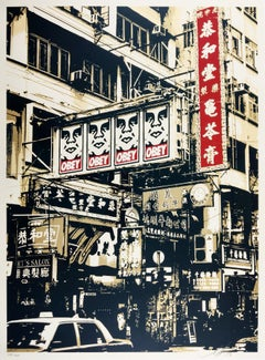 Visual Disobedience, Hong Kong - Shepard Fairey Contemporary Street Art Print