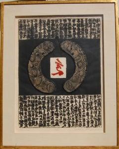 Naroi  Japanese Woodblock edition 10/20