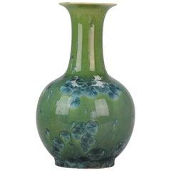Shiwan 20th Century PRoC 1970-1980 Chinese Porcelain Vase Apple Crystalline Glaz