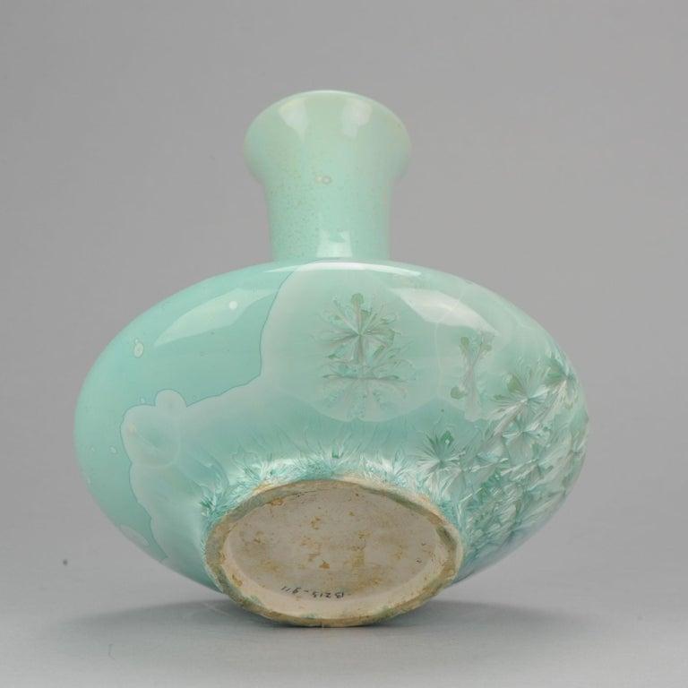 Shiwan 20th Century PRoC 1970-1980 Chinese Porcelain Vase Crystalline Glaz For Sale 6