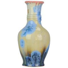 Shiwan 20th Century PRoC 1970-1980 Chinese Porcelain Vase Crystalline Glaz