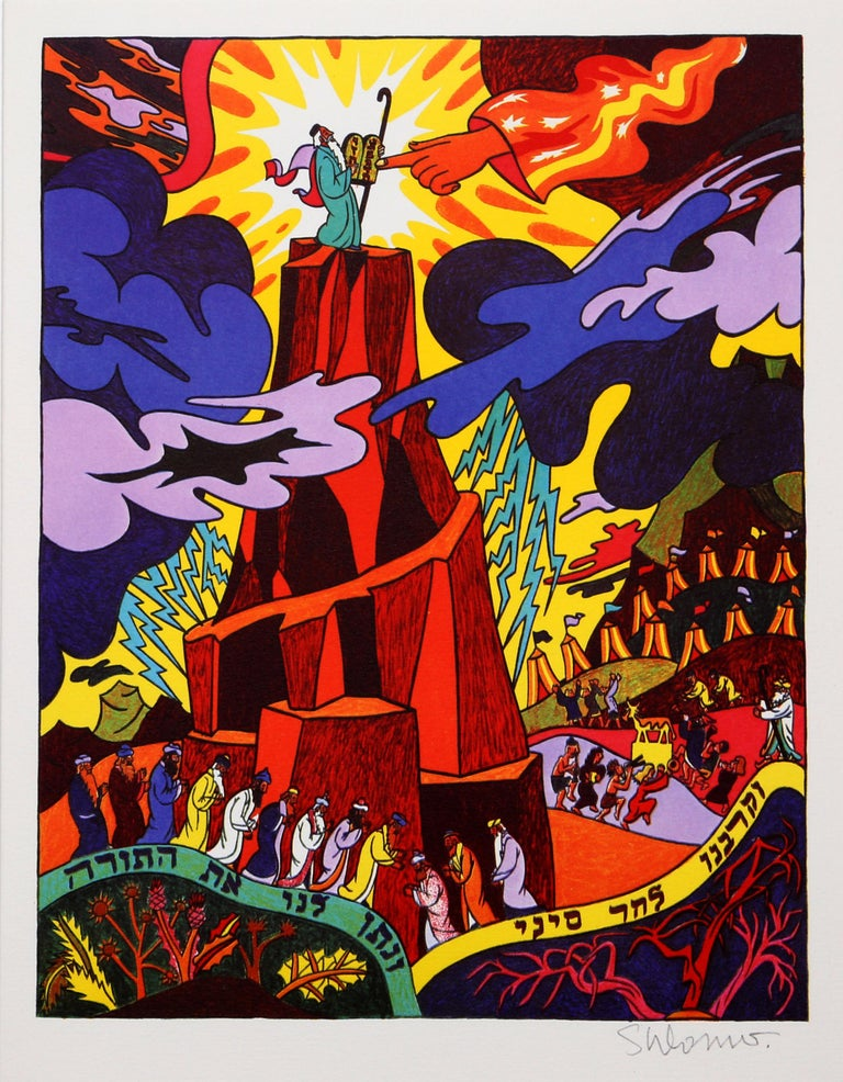 Haggadah of Passover, Portfolio of Lithographs by Shlomo Katz 1978 For Sale 9
