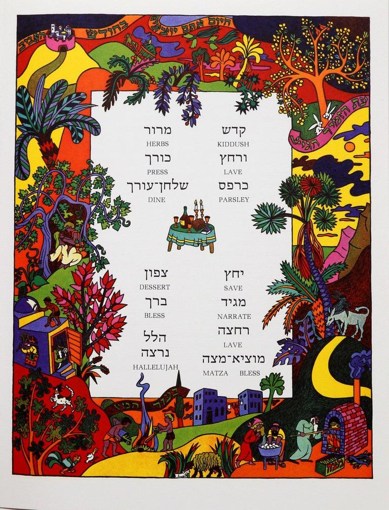 Haggadah of Passover, Portfolio of Lithographs by Shlomo Katz 1978 For Sale 1