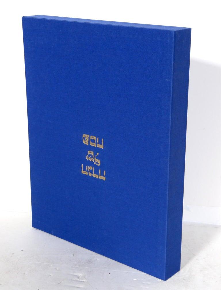 Haggadah of Passover, Portfolio of Lithographs by Shlomo Katz 1978 For Sale 2