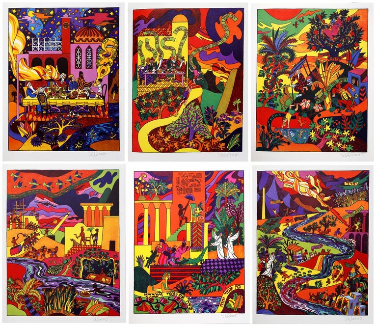Haggadah of Passover, Portfolio of Lithographs by Shlomo Katz 1978 For Sale 5