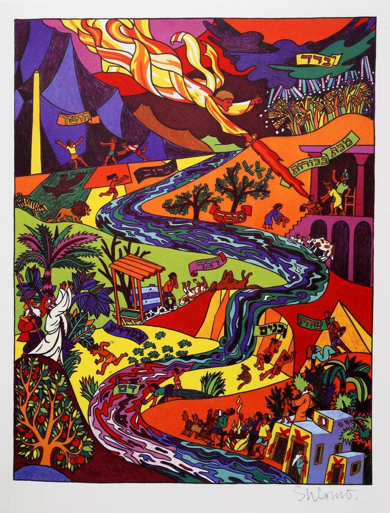 Haggadah of Passover, Portfolio of Lithographs by Shlomo Katz 1978 For Sale 7