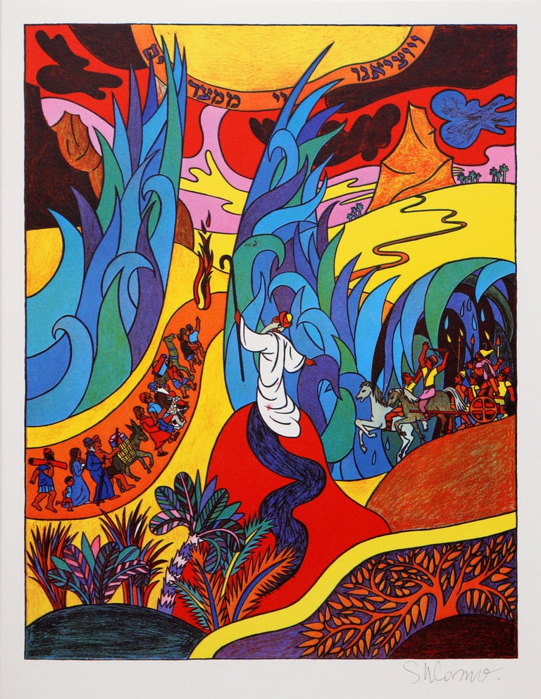 Haggadah of Passover, Portfolio of Lithographs by Shlomo Katz 1978 For Sale 8