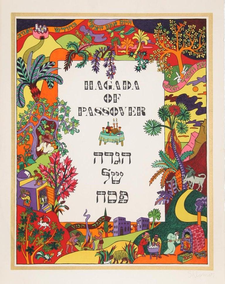 Artist: Shlomo Katz, Polish/Israeli (1937 - 1992) Title: Hagada of Passover Portfolio Year: 1978 Medium: Portfolio of 12 Lithographs (plus 2 more), each signed in pencil Edition: 350, AP Size: 16 x 12 x 2 in. (40.64 x 30.48 x 5.08 cm)