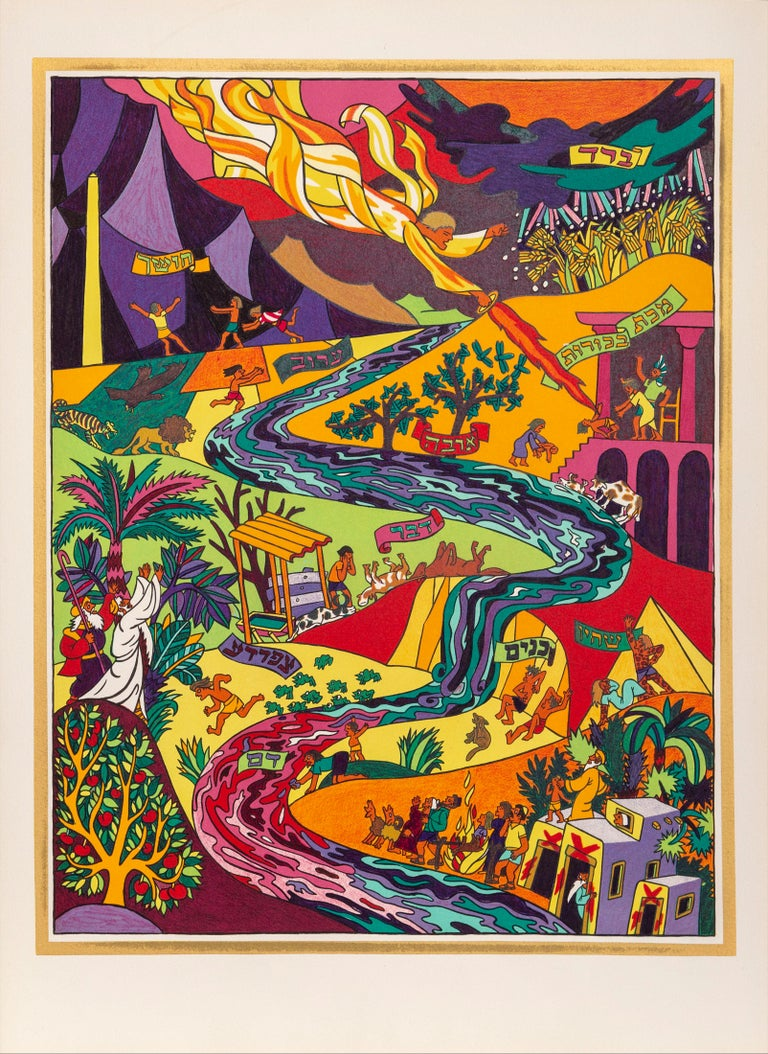 Haggadah of Passover, Suite of 13 Lithographs by Shlomo Katz 1978 For Sale 1