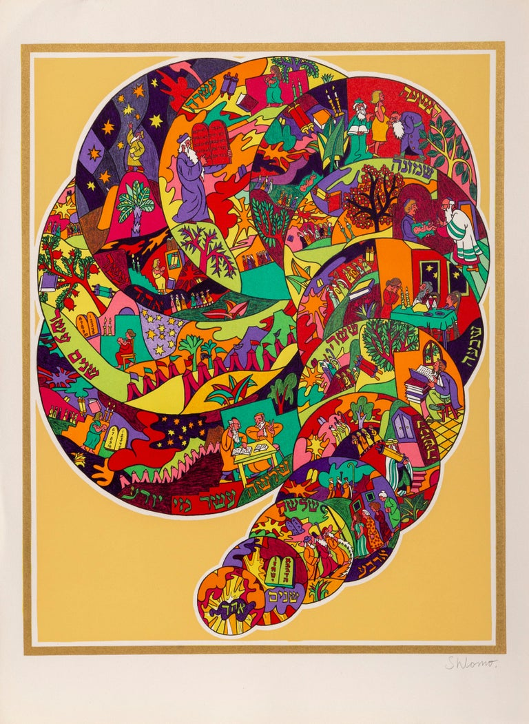 Haggadah of Passover, Suite of 13 Lithographs by Shlomo Katz 1978 For Sale 3