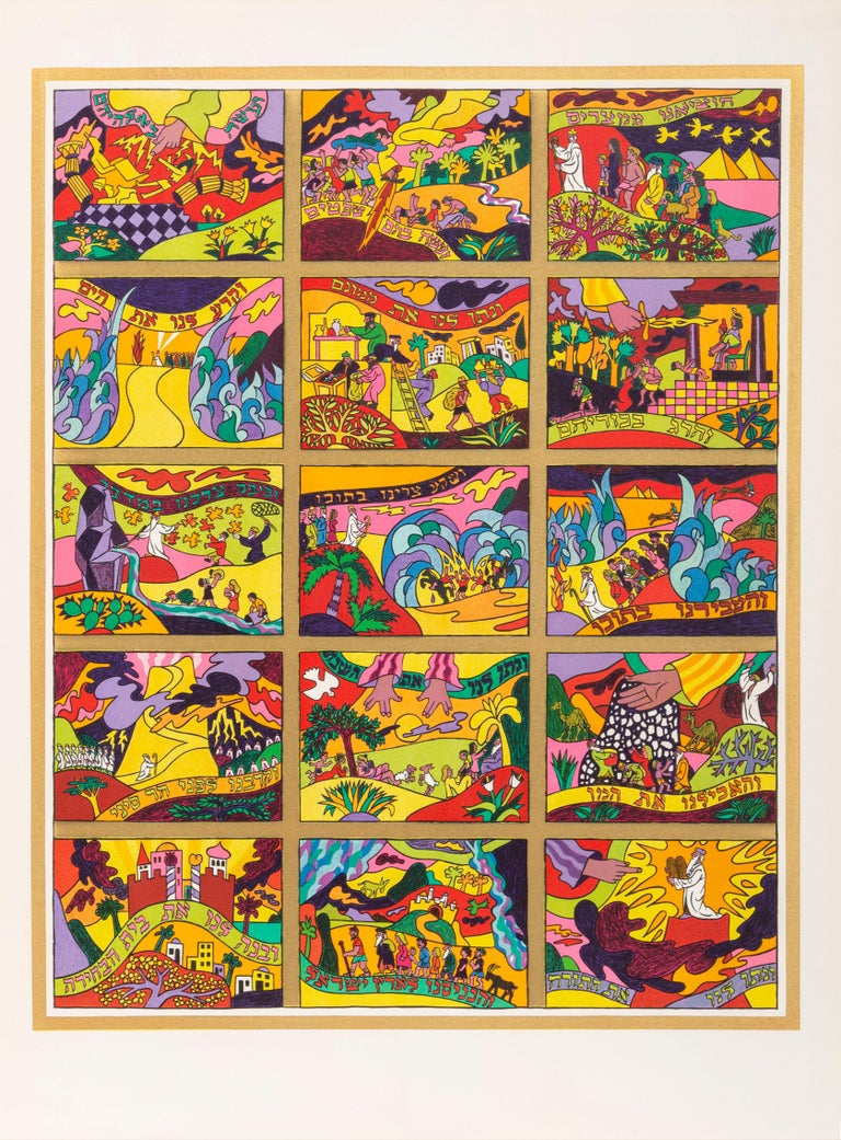 Haggadah of Passover, Suite of 13 Lithographs by Shlomo Katz 1978 For Sale 5
