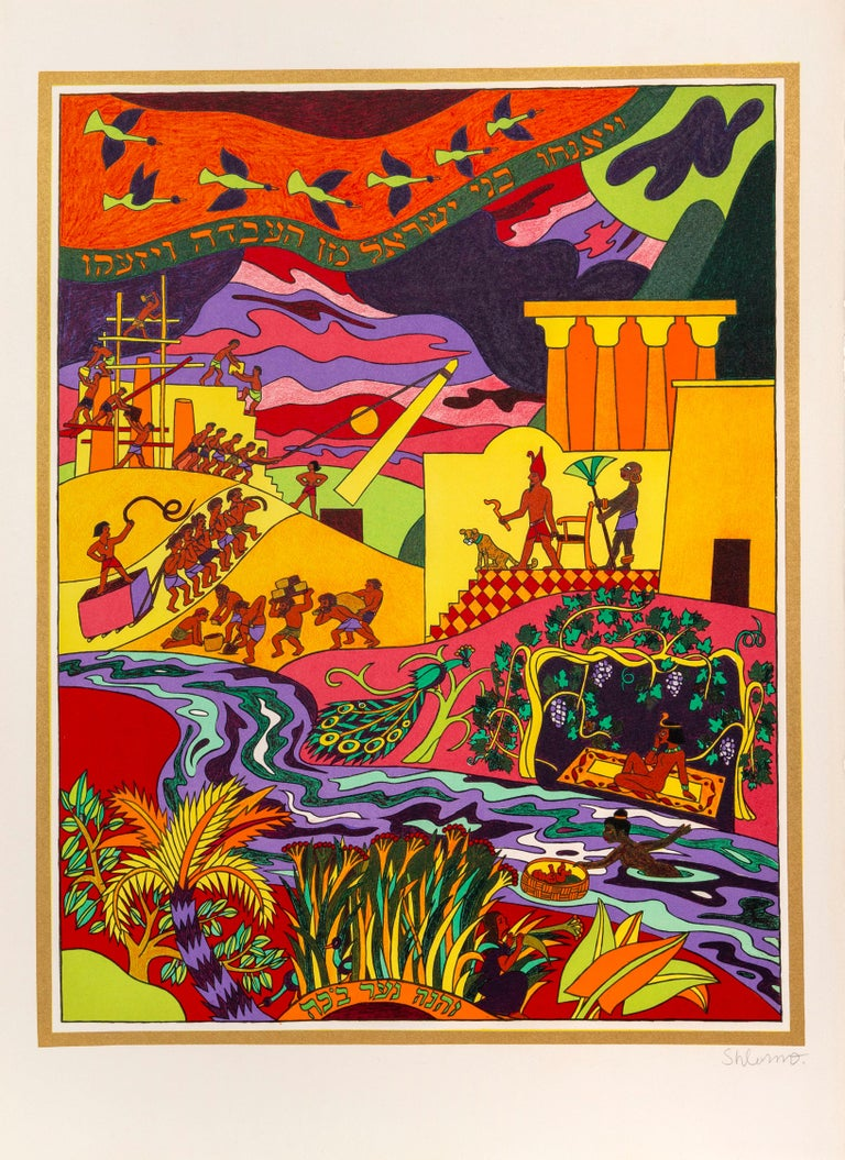 Haggadah of Passover, Suite of 13 Lithographs by Shlomo Katz 1978 For Sale 7