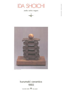 "Shoichi Ida-Yagura No.1-35.5"" x 24""-Poster-1993-Contemporary-sculpture, clay"