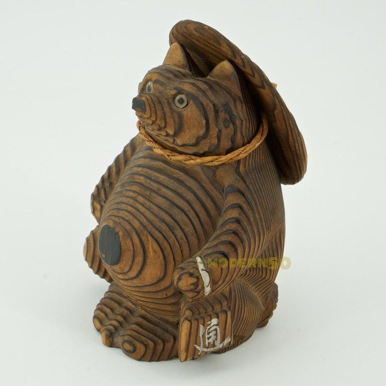 Burnished Shou-sugi-ban Japanese Tanuki Sculpture Toy Vintage Mid-Century Modern  For Sale