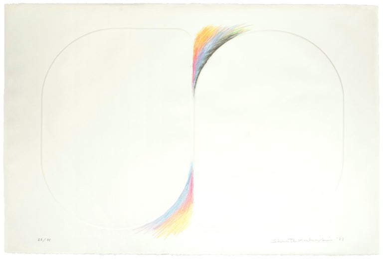 Partner is a beautiful color silk-screen print and copperplate engraving print on paper, realized in 1973 by the Japanese artist, Shu Takahashi.   Hand-signed, dated and numbered in Arabic numerals by the artist in pencil on the lower margin at the