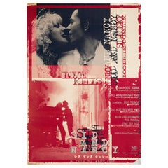 Sid and Nancy R1997 Japanese B2 Film Poster