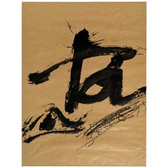 Antoni Tàpies Signed Lithograph from Fudacio Antoni Tapies opening, 1990