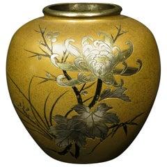 Signed Japanese Gilt Patinated & Mixed Metal Bronze Vase, Meiji Period 1868-1912