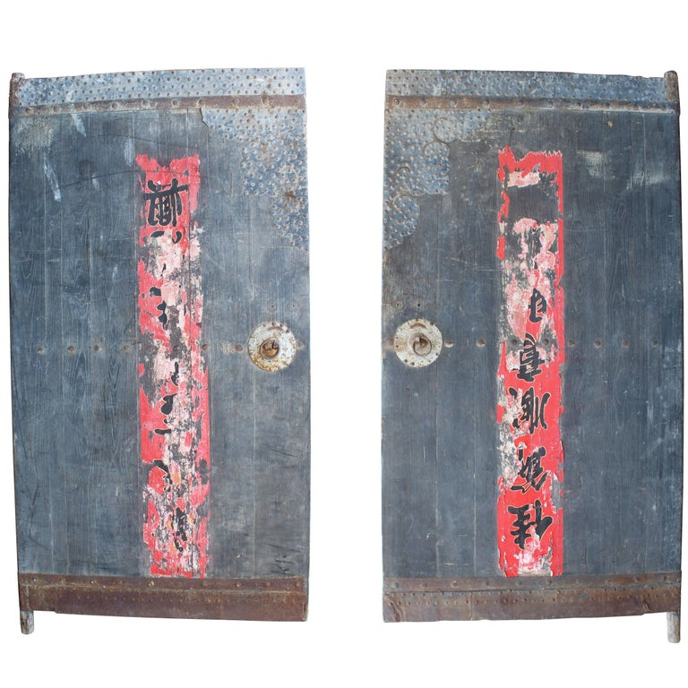 Siheyuan Style Courtyard Doors, Set of Two For Sale