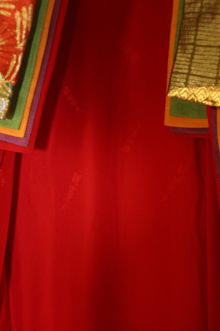 Silk Brocade Japanese Ceremonial Wedding Kimono For Sale 6