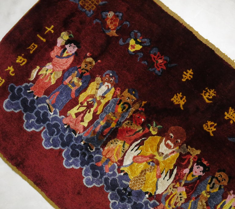 Silk Chinese Red Pictorial Rug For Sale 5