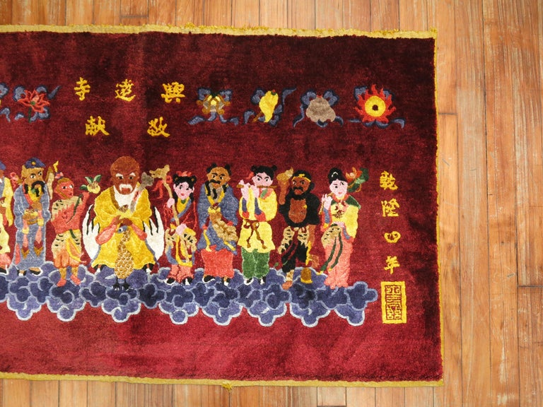 Hand-Woven Silk Chinese Red Pictorial Rug For Sale