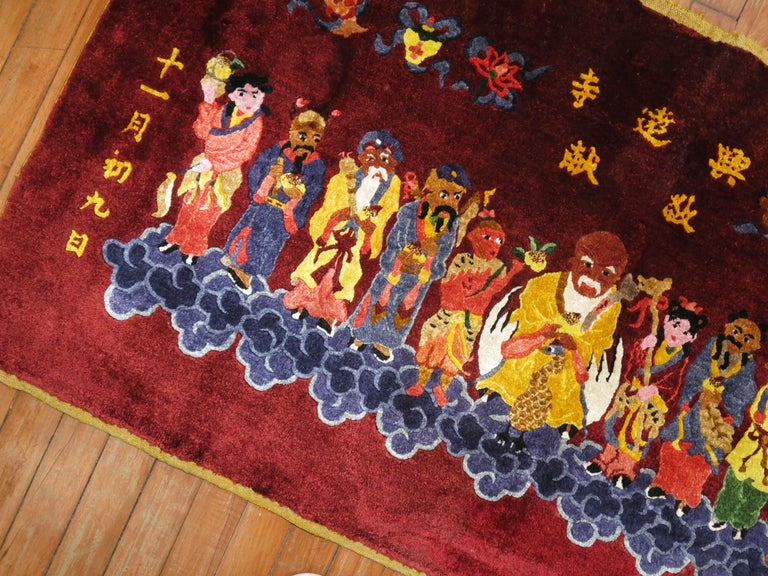 Silk Chinese Red Pictorial Rug In Good Condition For Sale In New York, NY