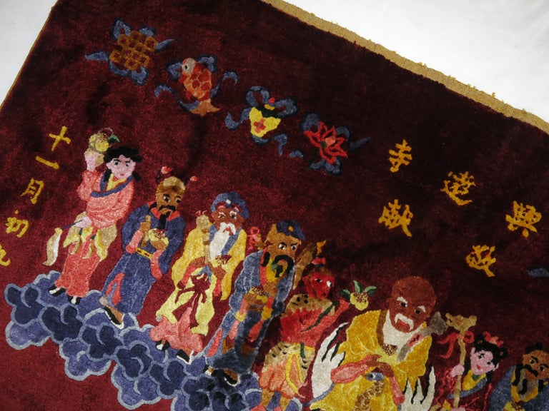 Silk Chinese Red Pictorial Rug For Sale 1