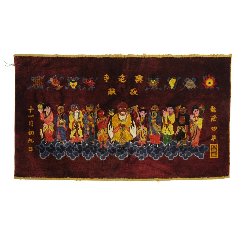 Silk Chinese Red Pictorial Rug For Sale