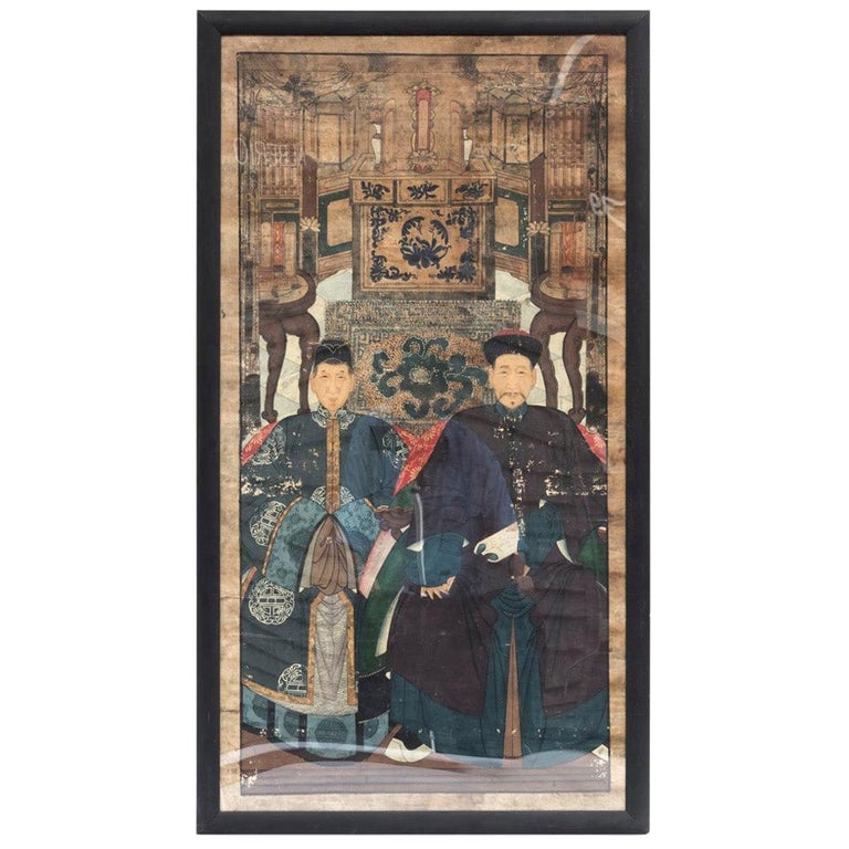 Silk Painting Figuring Chinese Dignitaries, End of 19th Century For Sale