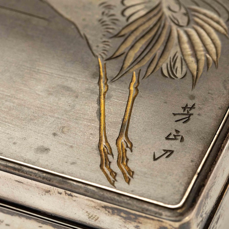 Mid-20th Century Silver Cigarette Box with Incised Cranes from Japan For Sale