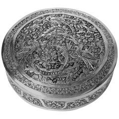 Silver Persian Isfahan Esfahan Box, Bagher Parvaresh, Isfahan