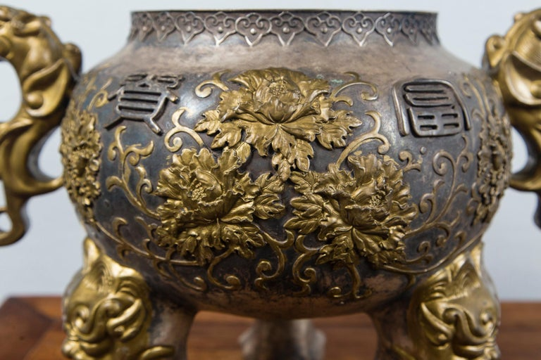 Silvered Bronze Chinese Incensor For Sale 1