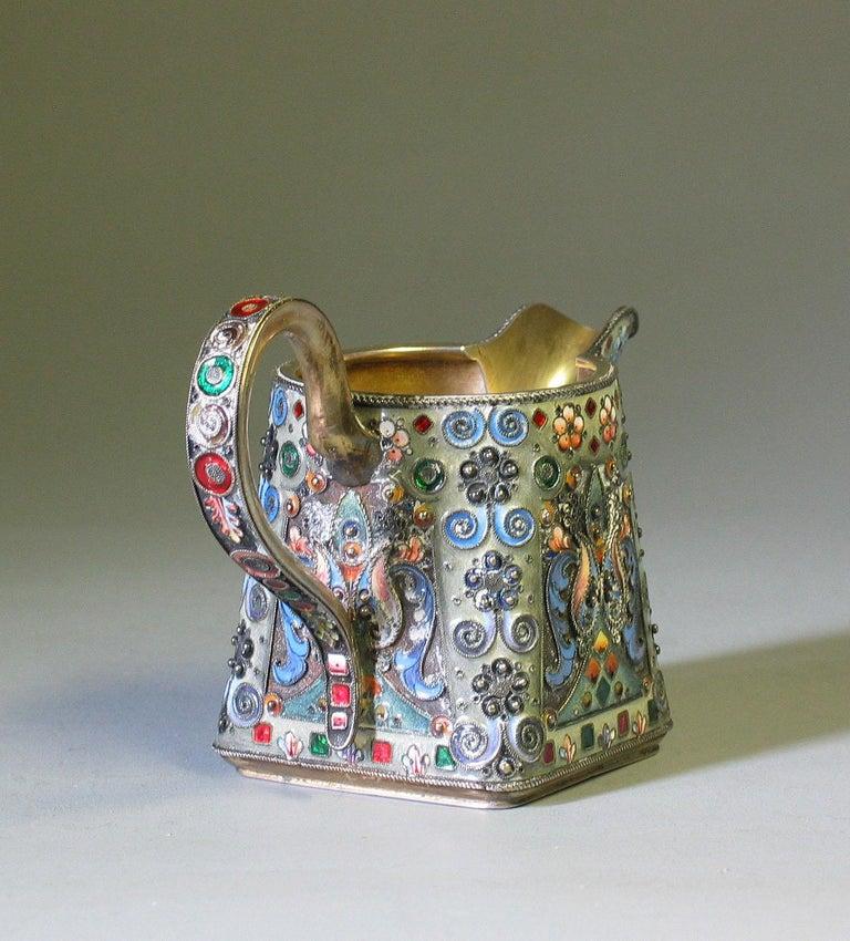 Russian Silver Gilt & Cloisonne Enamel Jug/Basket 11th Artel Moscow 1908-1917 For Sale 3