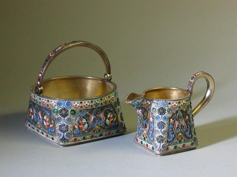 Russian Silver Gilt & Cloisonne Enamel Jug/Basket 11th Artel Moscow 1908-1917 For Sale 6