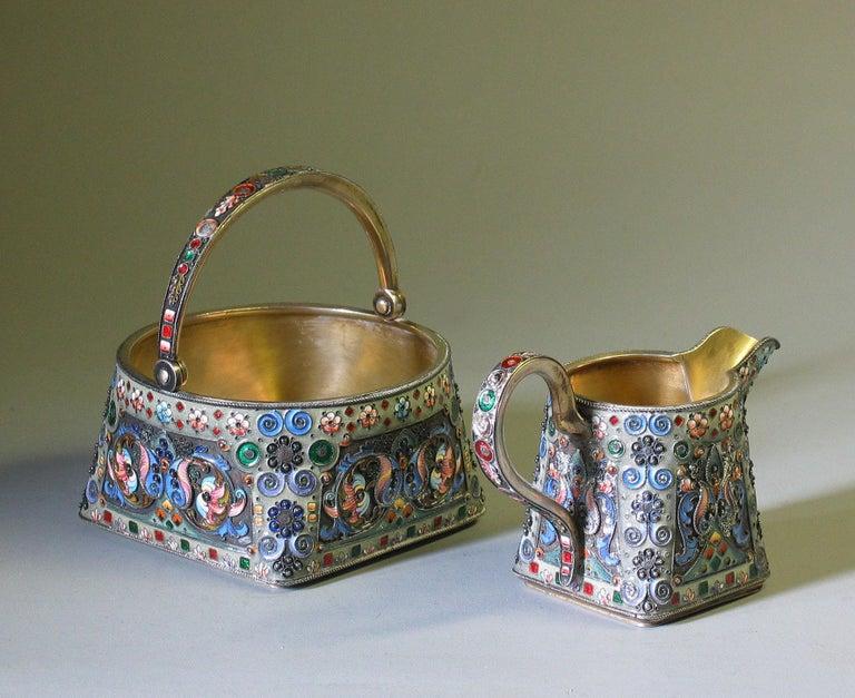 Baltic Russian Silver Gilt & Cloisonne Enamel Jug/Basket 11th Artel Moscow 1908-1917 For Sale
